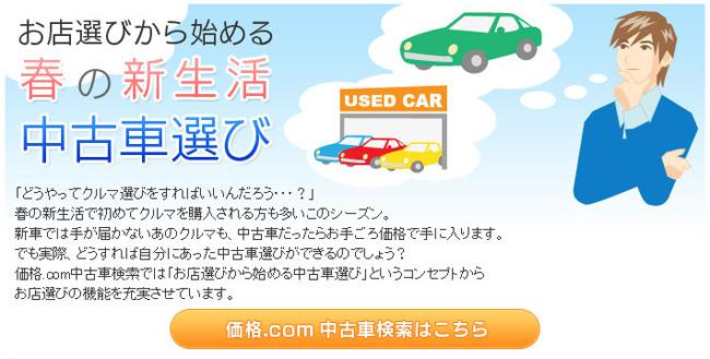 car_howto